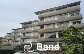 2LDK {building type} in Kasuga - Bunkyo-ku