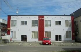 Whole Building {building type} in 5-jo higashi - Iwamizawa-shi