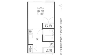 1K Apartment in Nishiwaseda(sonota) - Shinjuku-ku