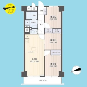 3LDK {building type} in Nakakasai - Edogawa-ku Floorplan
