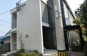 1K Apartment in Haramachi - Beppu-shi