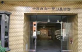2LDK Apartment in Tokaichimachi - Hiroshima-shi Naka-ku