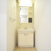 3DK Apartment to Rent in Sagamihara-shi Chuo-ku Interior