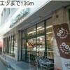 1K マンション 世田谷区 スーパー