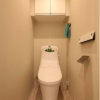 1LDK Apartment to Buy in Toshima-ku Toilet