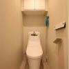 在豊岛区购买1LDK 公寓大厦的 厕所
