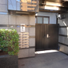 Whole Building Apartment to Buy in Ota-ku Entrance