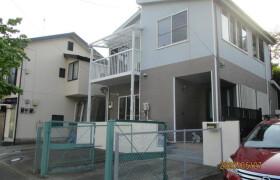4LDK House in Higashiyamatacho - Yokohama-shi Tsuzuki-ku