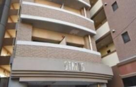 1K {building type} in Yoshizuka - Fukuoka-shi Hakata-ku