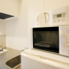 1K Apartment to Rent in Fujisawa-shi Kitchen