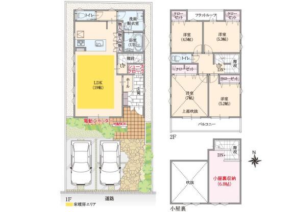 4LDK House to Buy in Komae-shi Floorplan