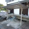 1K Apartment to Rent in Narita-shi Parking