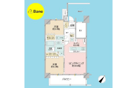 2LDK {building type} in Nishinippori - Arakawa-ku