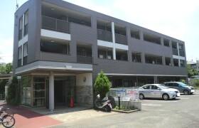 3DK Mansion in Tokiwamachi - Machida-shi