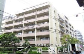 3SLDK {building type} in Nishikasai - Edogawa-ku