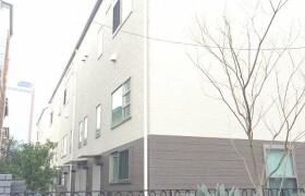 世田谷区 若林 1LDK テラスハウス