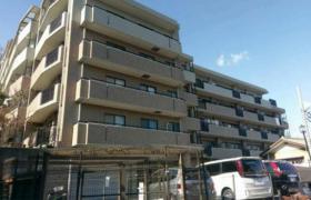3LDK Apartment in Ida - Kawasaki-shi Nakahara-ku