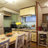 Shared Guesthouse to Rent in Nakano-ku Living Room
