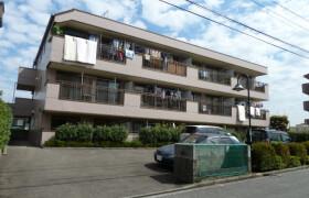 3LDK Mansion in Ushikubonishi - Yokohama-shi Tsuzuki-ku
