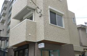 1LDK Apartment in Fujimidai - Kunitachi-shi
