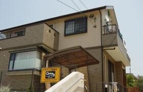 4LDK House in Yashirogaoka - Nagoya-shi Meito-ku