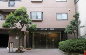 1K Apartment in Yagumodori - Kobe-shi Chuo-ku