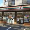 Whole Building Apartment to Buy in Setagaya-ku Floorplan
