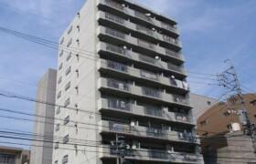 名古屋市中區千代田-3LDK公寓