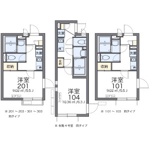 1K Apartment in Minamisenju - Arakawa-ku Floorplan