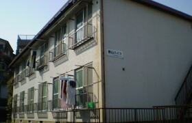 横浜市緑区 鴨居 2DK アパート