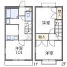 2DK Apartment to Rent in Hachioji-shi Floorplan