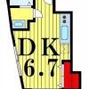 1DK Apartment to Rent in Adachi-ku Floorplan