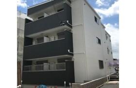 1LDK Mansion in Higashishojaku - Settsu-shi