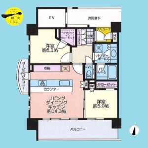 2LDK {building type} in Samoncho - Shinjuku-ku Floorplan