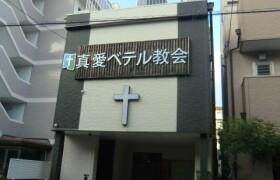 3LDK House in Tatsuminaka - Osaka-shi Ikuno-ku