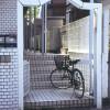1K Apartment to Rent in Kawasaki-shi Asao-ku Exterior