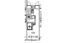目黒區東が丘-1R公寓