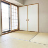 4LDK Apartment to Buy in Otsu-shi Japanese Room