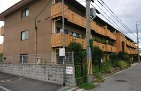 Whole Building {building type} in Satsukigaoka minami - Suita-shi