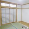4LDK House to Buy in Saitama-shi Midori-ku Japanese Room