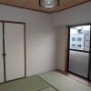 2DK Apartment to Rent in Taito-ku Interior