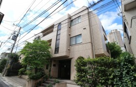 2DK Mansion in Haramachi - Shinjuku-ku
