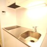 Whole Building Apartment to Buy in Nerima-ku Kitchen