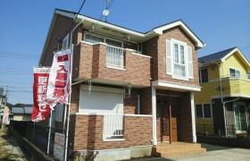 2LDK Apartment in Nagatsutaminamidai - Yokohama-shi Midori-ku