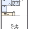 1K Apartment to Rent in Fukuoka-shi Minami-ku Floorplan