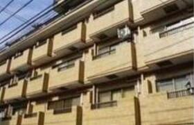 港区 - 元麻布 公寓 1DK