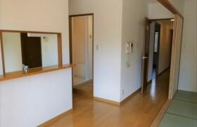 2LDK Apartment in Sashimonocho - Kyoto-shi Nakagyo-ku