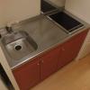1K Apartment to Rent in Kyoto-shi Kita-ku Interior