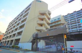 2LDK Apartment in Mitejima - Osaka-shi Nishiyodogawa-ku