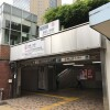 Whole Building Retail to Buy in Bunkyo-ku Train Station